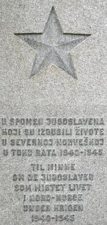 Jugoslawische Gedenkstätte in Botn Inschrift - klein